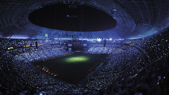 ArenaVision: enable external event controllers for stadium lighting