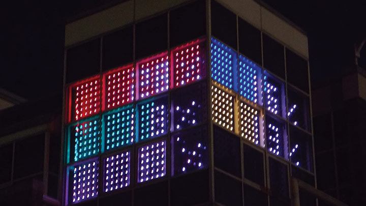 Philips Color kinetics lighting at Northeastern University